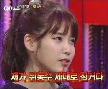 심지어 박근혜는 60이 넘어서까지 팬들의 뒤통수 한 번 안치는 진성 아이돌이다.