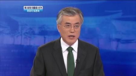 토론회에서 초록색 넥타이를 매치한 문재인 후보
