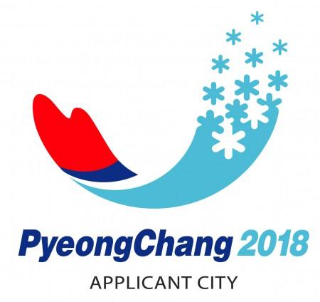 평창 동계올림픽 남북 공동개최 공약에 대한 세간의 반응은 그야말로...