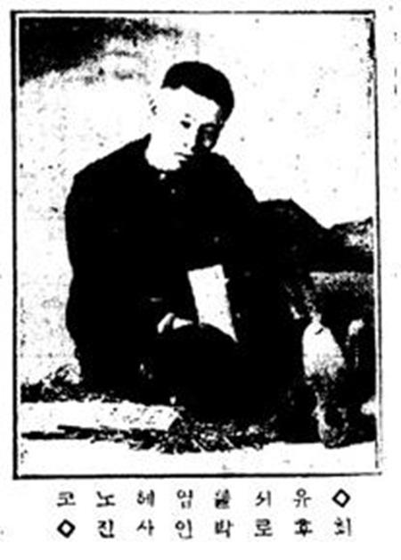 사진관에서 연출-촬영된 자살자의 모습 (출처 : 『東亞日報』1928년 2월 19일)