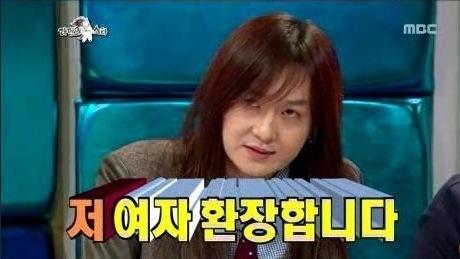"""김경호, """"저 여자 환장합니다"""""""