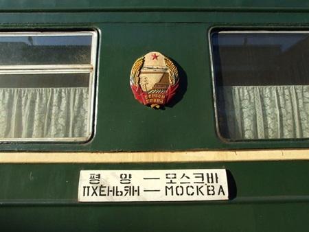 러시아로 가는 길은 그리 밝지만은 않다.