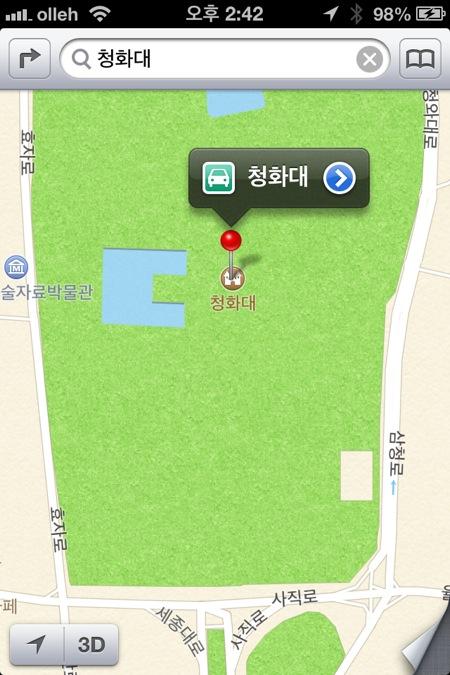 애플 지도는 청와대를 청화대로 표시한다