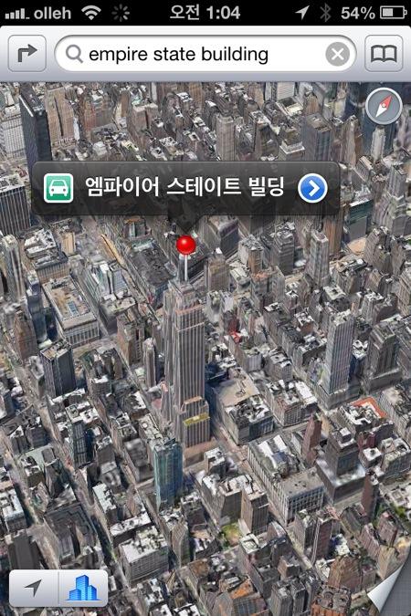 '플라이오버'는 지도가 3D로 표시된다