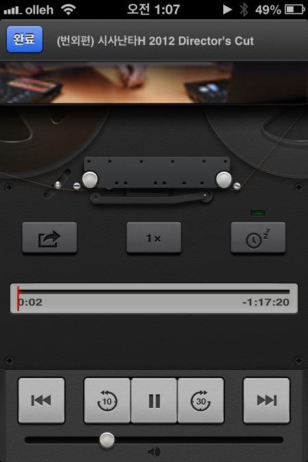 팟캐스트 앱에는 테이프 돌아가는 효과가 들어있다