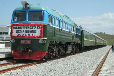 북남철도연결구간 열차시범운행