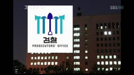 SBS가 선보였던 검찰 로고 개혁