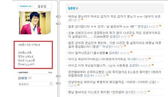 김캐리의 분노.jpg
