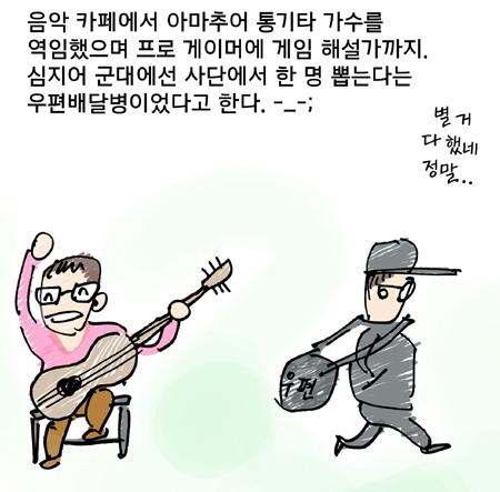 다재다능 김캐리의 위용