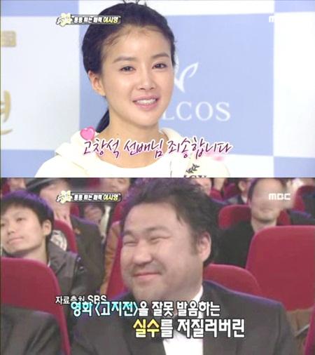 박근혜 후보의 말실수에 대한 언어병리학적 고찰