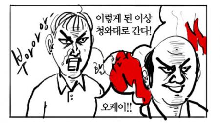 솔로대첩 트위터 개드립 모음