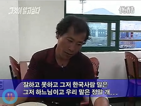 조선족의 선상 대학살극, 인권변호사 문재인이 나선 이유