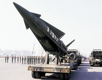 북한 미사일 발사 기념(?) 한반도 미사일 50년사