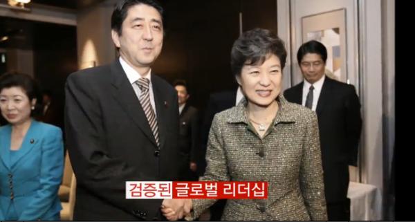 """일본인 저널리스트 """"박정희가 한국놈들은 믿을 수 없으니 일본인 장관을 빌려달라했다."""""""