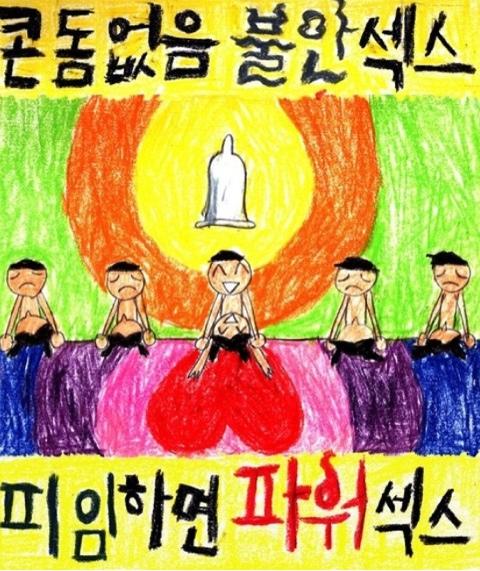 박근혜 당선인 201개 공약 총정리 via 팩톨