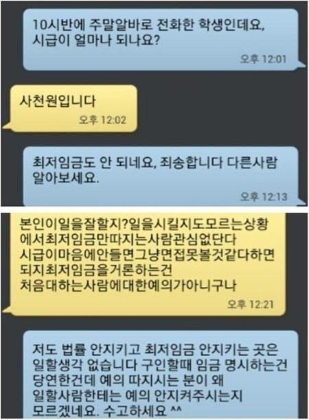 고통을 강제하는 '성숙한' 이들의 '힐링' 사회