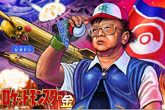 확밀아를 낳은 카드게임의 유구한 역사 1 : 매직 더 개더링과 그 일본식 후예들