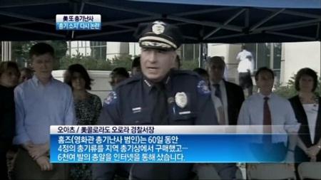 한국에서 청소년들이 술담배를 인터넷 구매한다고 난리이지만, 천조국은 스케일이 다릅니다(…)