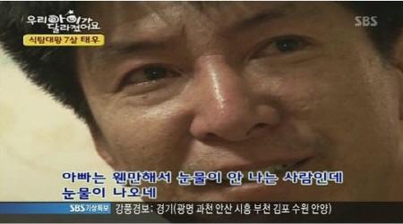 크기변환_눈물이