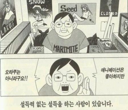 크기변환_설득력