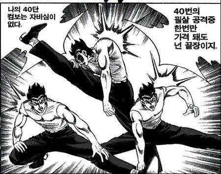 크기변환_40단