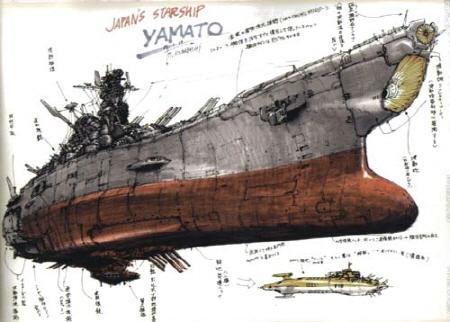 드디어 야마토 이야기가 시작된다!! 오밀조밀하게, 세세하게 뜯어보면, 실제 전함 야마토를 철저하게 차용한 모습을 확인할 수 있다!! 잘 만들었다!!