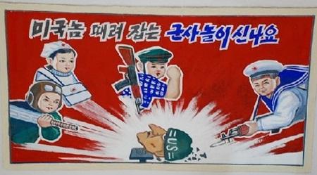 물론 미군 따위야 어린애들로도 이기는 북한이지만, 미사일 앞에는 답 없다.