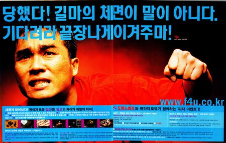 게임조선 2001년 1월호