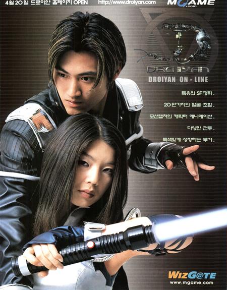 넷파워 2001년 6월호.