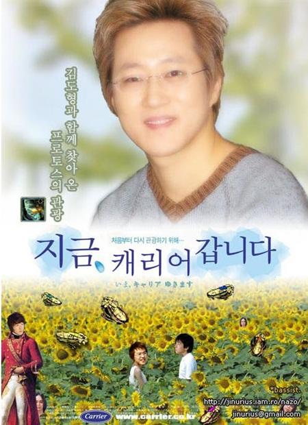 [인터뷰] 김캐리가 바라보는 스타2를 둘러싼 논란, 그리고 미래