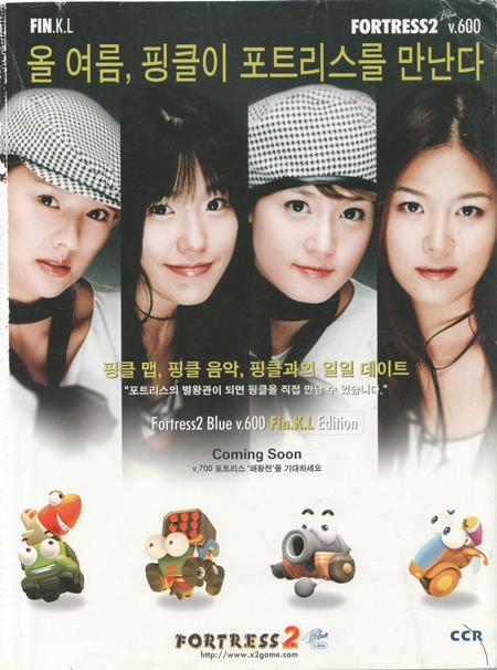 피씨파워진 2002년 7월호.