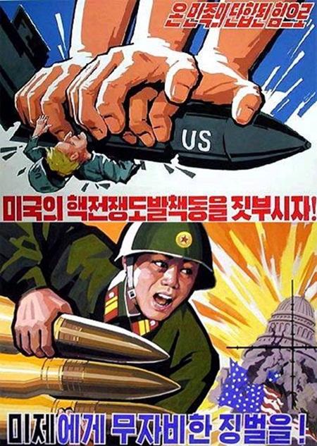 즉 북한의 저런 포스터는 츤데레 인증샷이라고 할 수 있다(...)