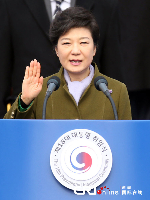 박근혜 취임식 개드립 모음