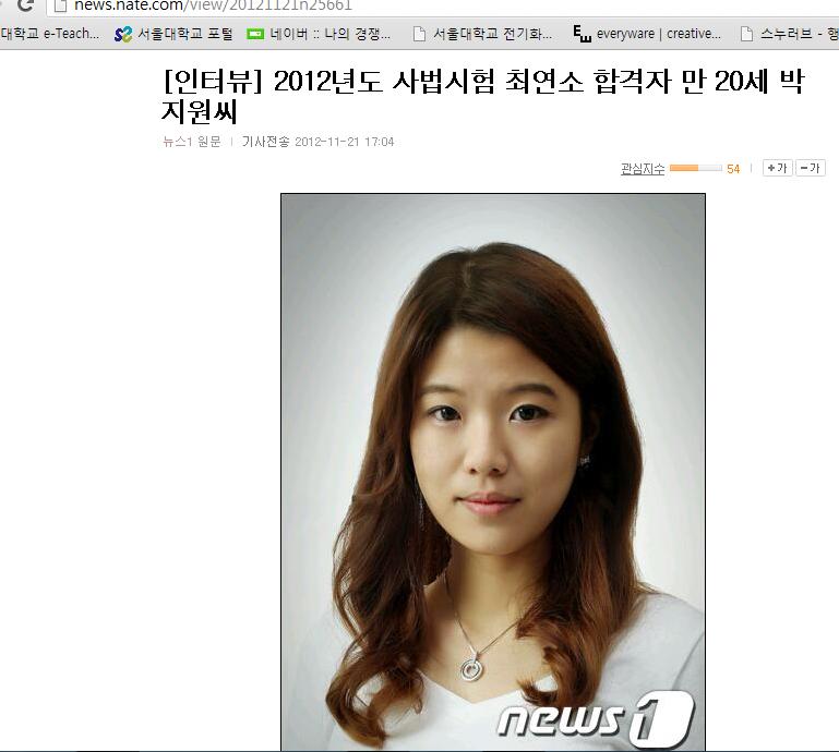 박지원 광주 트윗 개드립 모음
