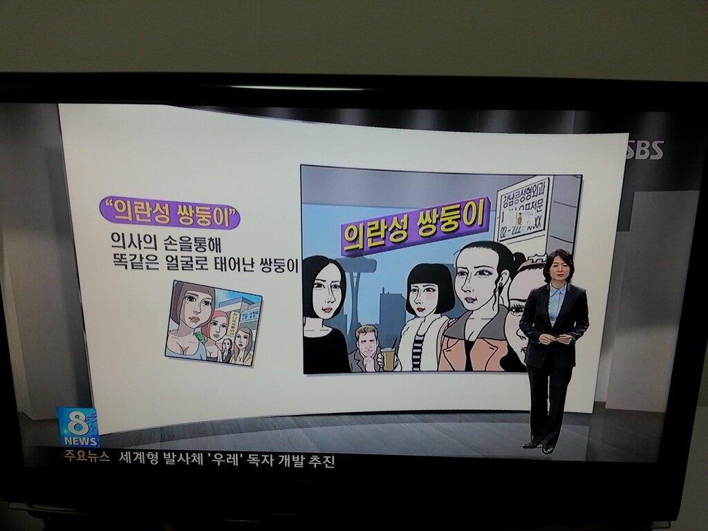 SBS의 마인드C 만화 무단 전재 트위터 배틀