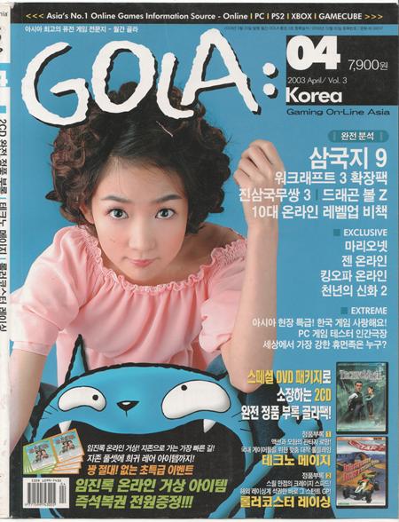 2003년 4월호에는 강하니씨가. 2006년 신승훈 뮤직비디오에서 삭발연기 투혼을 보여주시기도 하였음.
