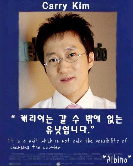 [인터뷰] 김캐리, 스타크래프트의 15년 추억을 회상하다