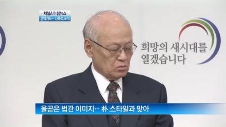 채널 a는 김용준을 '올곧은 법관'으로 묘사했다