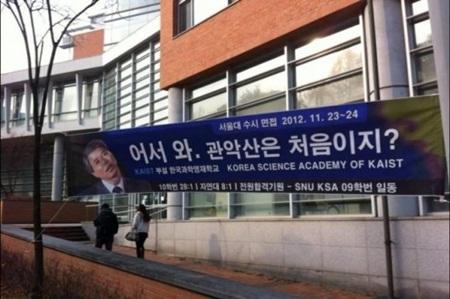 서울대는 전기를 그토록 많이 쓴다고 한다.