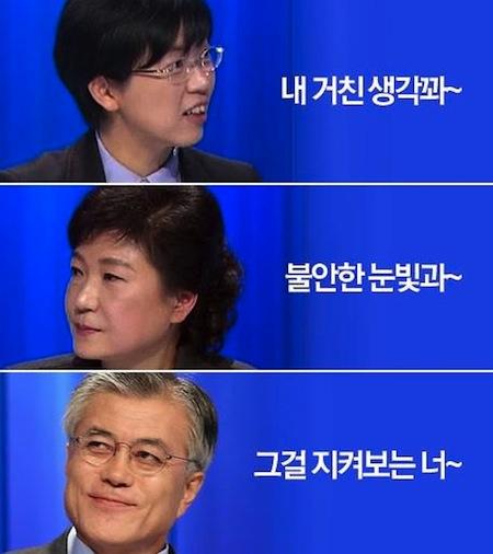 박근혜 – 문재인 – 이정희, 100일만의 솔직담백한 이야기