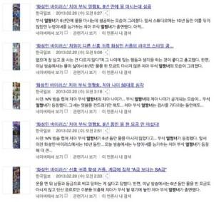 한국일보 얼짱녀