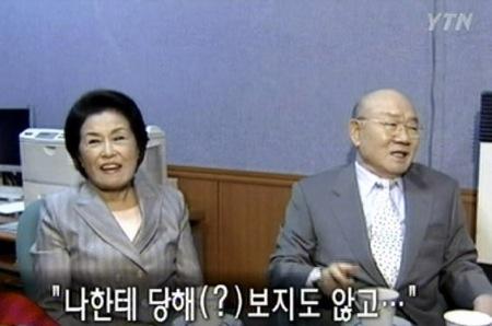 """전두환이 """"나한테 당해보지도 않고""""라고 발언"""