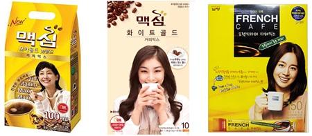 그리고 한국의 3대 커피.