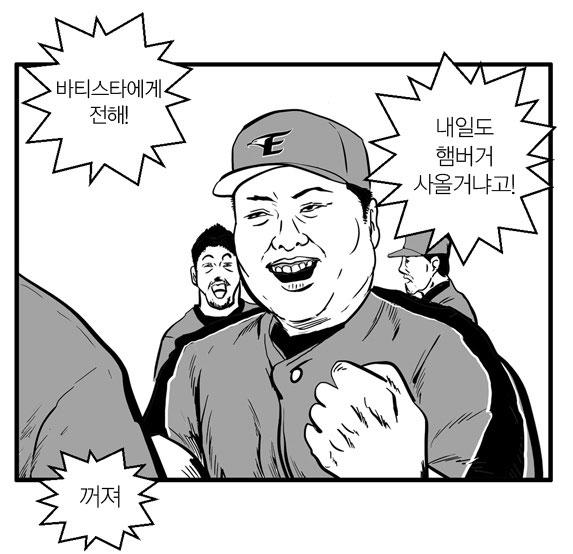 류현진 3안타 2승 개드립 모음 (feat. 한화)