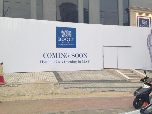 이태리 명품 브랜드 BOGGI 한국 런칭 개드립 모음