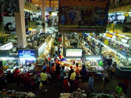 태국의 시장