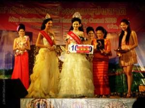 태국의 미인대회