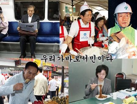 대한민국 연기대상 후보들.