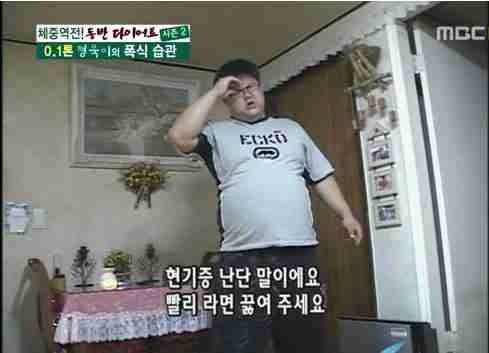 여승무원 폭행 P사 상무 개드립 모음