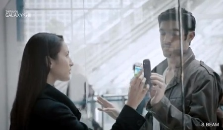 삼성 S BEAM 광고